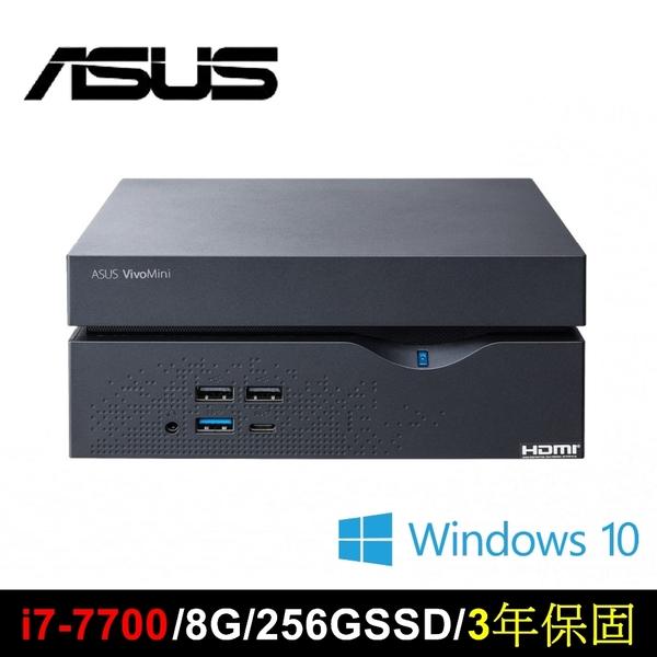 ASUS 華碩 VivoMini VC66-770U2HA-3Y i7迷你電腦( i7-7700/8G/256G SSD/3年保固)---新品上市