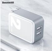 USB充電器-倍思充電頭插頭雙口usb多口套裝快充閃充安卓華為11pro蘋果2.1a  多麗絲