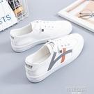 小白鞋女鞋子2021年春夏季新款百搭休閒平底透氣板鞋女學生運動鞋