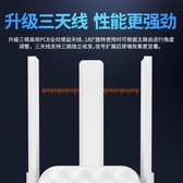 wifi信號擴大器增強放大加強器中繼器無線網路wife接收家用路由器