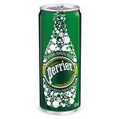 【沛綠雅Perrier】氣泡天然礦泉水 鋁罐(330ml) x 24瓶 (箱購)
