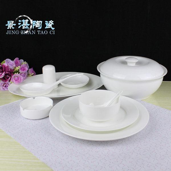 純白骨瓷餐具套裝 歐式 白色經典