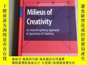 二手書博民逛書店milieus罕見of creativity(創造環境)英文原版