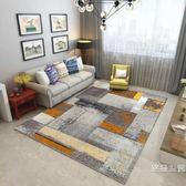 歐式客廳地毯沙發茶幾墊臥室床邊門廳滿鋪長方形簡約現代美式定制wy【快速出貨限時八折】