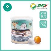 【TQ MART】耀月Twinkling Star鱉蛋爆毛粉100g