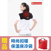 【+venture】速配鼎醫療用熱敷墊 低電壓熱敷護肩頸 KB-1250,再送雙重好禮!