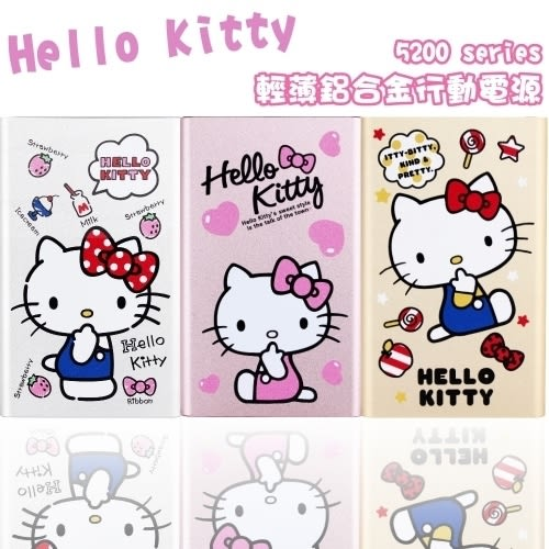 【Hello Kitty】5200 series 超薄型行動電源 BSMI認證 台灣製造