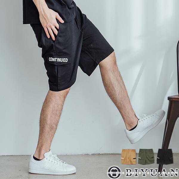 出清不退換 【OBIYUAN】短褲 翻蓋 多口袋 印花 休閒短褲 工作褲 【E19012】