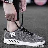 男鞋夏季潮鞋韓版男士亞麻帆布休閒小白板鞋學生透氣布鞋百搭·享家