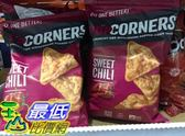 [COSCO代購] C870563 POPCORNERS  SWEET CHILIPOPPED  567G爆米花脆片甜辣口味567G