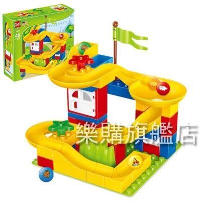兼容樂高積木1-2-3-6周歲女孩滾珠軌道滑道拼裝益智男玩具大顆粒