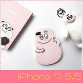 【萌萌噠】iPhone 7 Plus (5.5吋) 韓國可愛 招手眨眼 巴巴爸爸保護殼 全包矽膠軟殼 手機殼 手機套