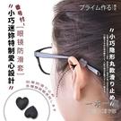 眼鏡防滑托葉 眼鏡防滑套側面愛心托葉減壓硅膠固定耳勾眼睛框鏡腿防掉腳套
