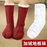 店長推薦 過膝襪加絨地板襪毛線襪防滑加厚秋冬保暖家居襪成人襪套女睡眠月子襪