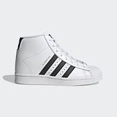 Adidas Superstar Up W [FW0118] 女鞋 運動 休閒 慢跑 貝殼 復古 經典 高筒 愛迪達 白