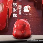 車載香水沸石香薰汽車用香氛車上裝飾  【快速出貨】