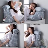 床頭榻榻米三角靠墊大靠枕軟包腰靠墊辦公室沙發抱枕護頸護腰抱枕 夏日新品8折