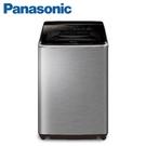 【南紡購物中心】Panasonic國際牌 19kg變頻直立洗衣機(NA-V190KBS-S)