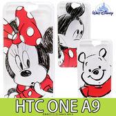 E68精品館 正版 迪士尼素描 HTC ONE A9 透明殼 矽膠軟殼手機殼 米奇米妮維尼 保護殼保護套 A9U