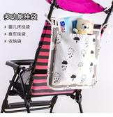 嬰兒輕便推車收納袋家用儲物尿布袋    SQ9562『寶貝兒童裝』