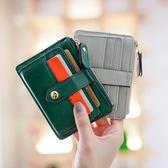 卡包女式 韓國正韓薄款多卡位簡約迷你證件位小零錢包全館88折