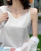吊帶背心女內搭夏季無袖外搭配小西裝打底外穿真絲緞面上衣ins潮 七七小鋪