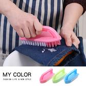 刷子 地毯刷 輪胎刷 尼龍刷 清潔刷 洗衣刷 鞋刷  硬毛刷 汽車廚房 多彩萬用刷【N241】MY COLOR