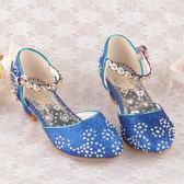 兒童鞋小孩水晶鉆高跟公主鞋學生表演出T臺走秀長晚禮服女童皮鞋 春生雜貨