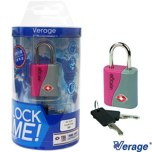 Verage 風格系列TSA海關鑰匙鎖(2入).379-5134-12