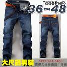ToGetheR+【HB002】大尺碼3...