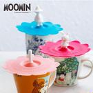 【代購】日本原裝Moomin食用級無毒矽...