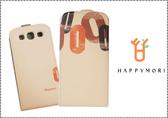 韓國直送正品 HAPPYMORI SAMSUNG GALAXY S3 刷紋數字 掀蓋式皮套