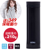 THERMOS 膳魔師 極輕量不鏽鋼真空保溫杯500ml-黑色【JNO-500】(MF0317LN)