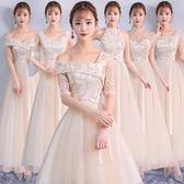 伴娘服2018新款韓版長款伴娘禮服香檳色姐妹裙團修身宴會小禮服女巴黎衣櫃