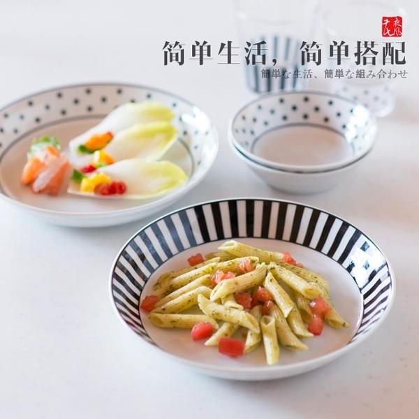 尺寸超過45公分請下宅配日本進口家用陶瓷釉下彩餐具套裝送禮創意