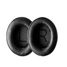 耳機保護罩 二代耳罩QC25 QC15耳機套1代柔軟降噪海綿套皮套耳棉膠套保護套羊皮耳機罩
