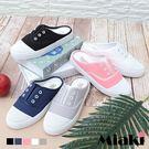 穆勒鞋.韓風休閒帆布懶人鞋