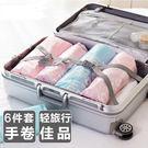 收納博士出差旅行收納袋便攜式真空壓縮袋 ...