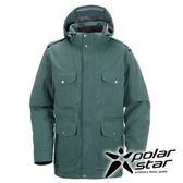 PolarStar 男 防水羽絨外套 │CNS 90/10羽絨 『淺灰綠』P15223