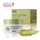【YADAH】綠茶純淨潔膚卸妝膏100ML