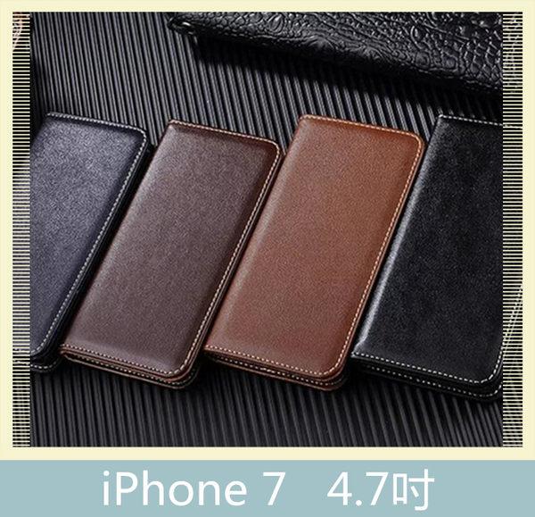 iPhone 7 (4.7吋) 雙面吸合真皮 皮套 側翻皮套 插卡 支架 磁吸 保護套 手機套 保護殼 手機殼 皮包