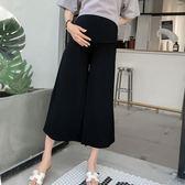 夏裝新款孕婦托腹闊腿褲寬鬆大碼外穿九分褲