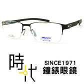 【台南 時代眼鏡 MIZUNO】美津濃 光學眼鏡鏡框 MF-1717 C5 薄鈦無螺絲設計
