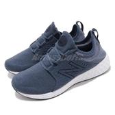 New Balance 慢跑鞋 Fresh Foam Cruz 藍 白 男鞋 運動鞋 【ACS】 MCRUZHND
