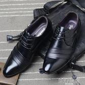 皮鞋 男士商務正裝冬季皮鞋男英倫韓版百搭低幫新款青年尖頭繫帶潮鞋子 城市玩家