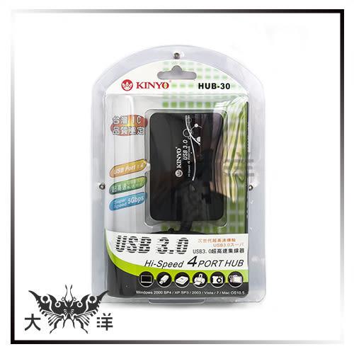 ◤大洋國際電子◢ KINYO耐嘉 USB3.0 4-Port超高速集線器 分享器 滑鼠 鍵盤 筆電 HUB-30
