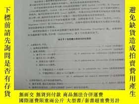 二手書博民逛書店農業史料罕見1958年出版 《中國地衣雜錄1---地卷屬Pelt