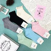 【KP】韓國 22-26cm 素色 花邊 捲邊 可愛少女 潮流 搭配 成人襪 襪子 DTT1000029