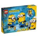 LEGO樂高 小小兵電影系列 Brick-built Minions Figures and their Lair_ LG75551