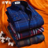 雅鹿冬季格子加絨加厚保暖襯衫男士寬鬆打底衫修身長袖襯衣男外套 美芭